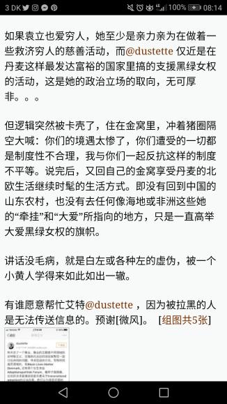 Screenshot_20180129-081449