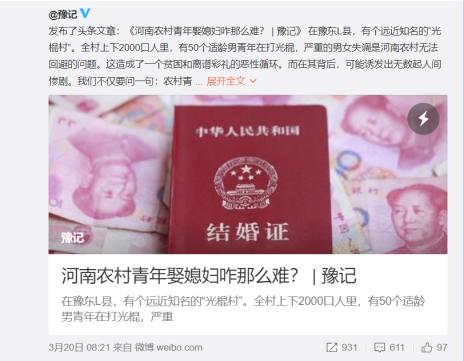 FireShot Capture 46 - 赞过的微博 微博-随时随地发现新鲜事 - https___www.weibo.com_like_outbox_leftnav=1